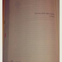 "Recenzie ""Endgame: Convocarea"" de James Frey şi Nils Johnson-Shelton"
